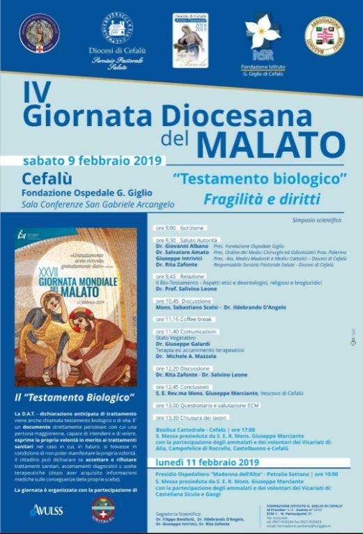 IV-Giornata-Diocesana-del-Malato.